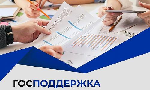 Расширены условия программы субсидирования найма безработных граждан