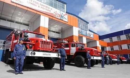 Ярмарка вакансий МЧС России по НСО пройдёт в Новосибирске