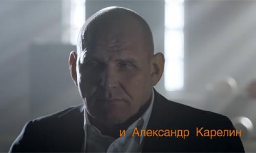 Александр Карелин снялся в клипе Славы Медяника