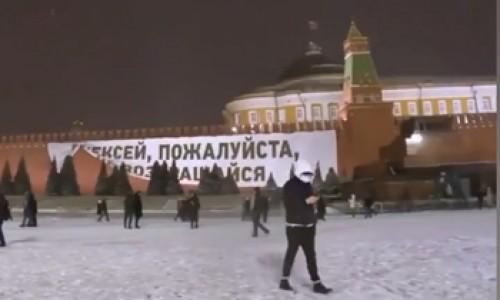 """Навального """"повесили"""" в Кремле"""