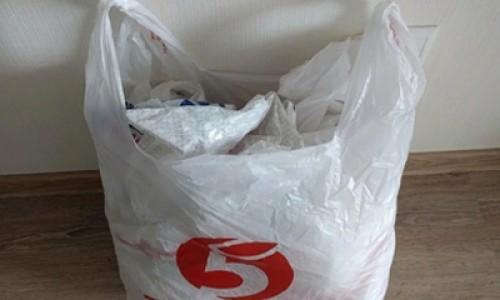 """""""Пакет с пакетами"""" отдает даром житель Новосибирска"""