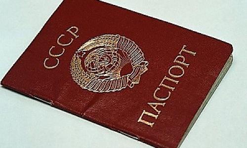 Улететь в Астрахань по советским паспортам пытались пассажиры во Внуково