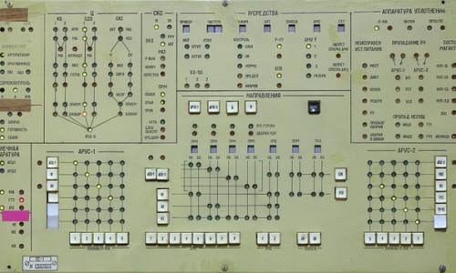 Экстремальную военную электронику планируют выпускать в Новосибирске