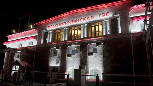 Компания ЦЕС создала иреализовала неповторимую концепцию освещения Краснополянской ГЭС