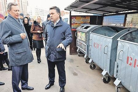 РФПИ и«РТ-Инвест» реализуют проект попереработке мусора вэнергию