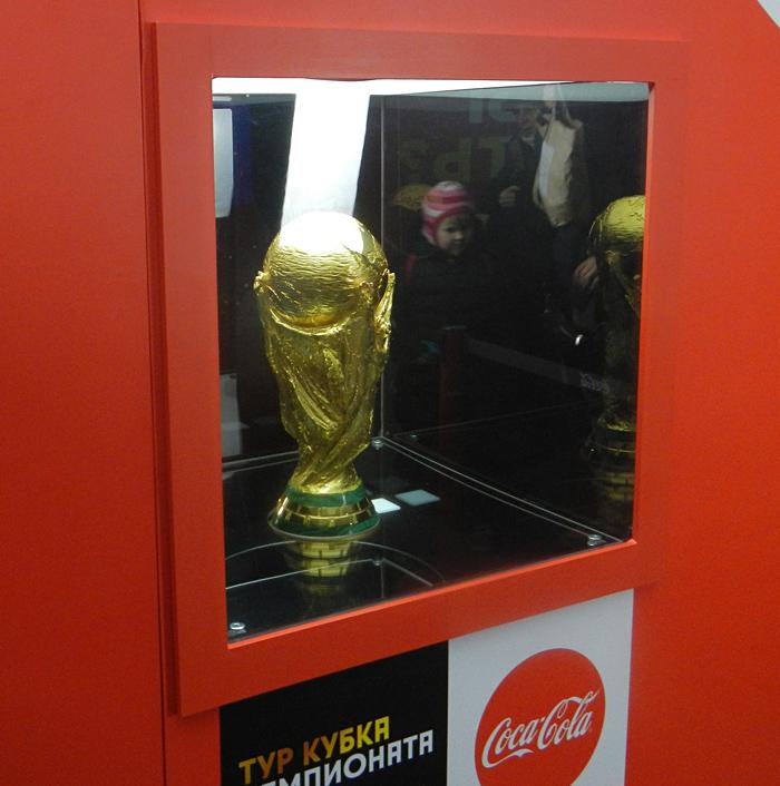 13мая вСамару привезут Кубок Чемпионата мира пофутболу FIFA