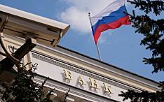 Банк «Открытие» победил в конкурсе на финансирование бюджета Новосибирской области