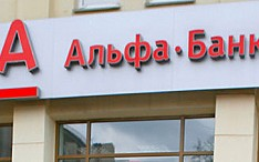 Владимир Верхошинский назначен главным управляющим директором Альфа-Банка