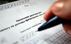 Дни открытых дверей пройдут в налоговых инспекциях Новосибирска и НСО