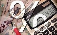 ФНС России рекомендует форму налоговой декларации по ЕНВД