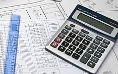 О праве плательщиков страховых взносов на применение пониженных тарифов
