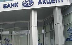 Банк Акцепт: рост ставок по рублевым вкладам