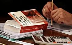 О заполнении налоговой декларации по налогу на прибыль организаций