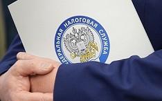 УФНС предупреждает о распространении в соцсетях ложной информации о налоговых вычетах