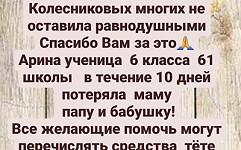 Смерть семьи в Краснодаре после прививки от коронавируса проверит Минздрав