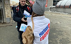 Двадцать тысяч медицинских масок раздали в Новосибирске молодогвардейцы «Единой России»