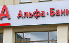 Альфа-Банк представляет исследование «Пульс малого бизнеса»