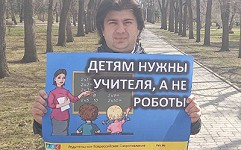 Недовольные родители школьников вышли на улицы Новосибирска. Они боятся цифрового аутизма детей