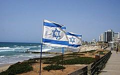 Вячеслав Моше Кантор о признании США Иерусалима столицей Израиля: «Надеюсь, это способствует укреплению мира»