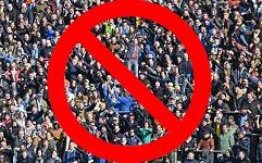 Фан-зона для просмотра матчей УЕФА в Новосибирске будет закрыта из-за увеличения числа коронавирусных больных в регионе