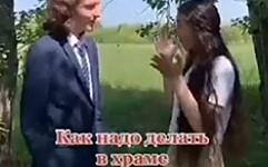 Православные тиктокеры собирают миллионы просмотров в Сети