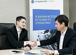 Заместитель Регионального директора помалому бизнесу «Муниципального» филиала банка «Открытие»  Евгений ДРЕМОВ