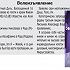 «Живые люди». МужЧины и женЧины, похожие на сектантов, размножаются в Новосибирске